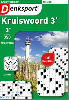 CW_KR3L_NLDS - 350