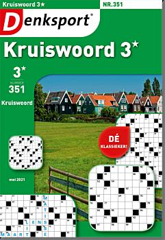 CW_KR3L_NLDS - 351