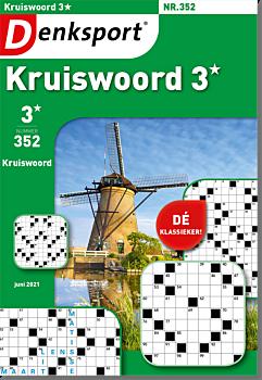 CW_KR3L_NLDS - 352