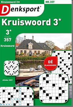 CW_KR3L_NLDS - 357
