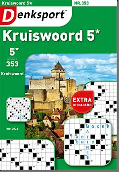 CW_KR5L_NLDS - 353