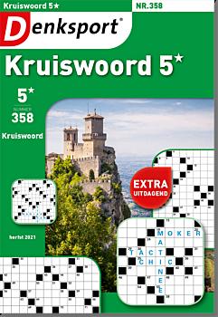 CW_KR5L_NLDS - 358