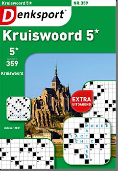 CW_KR5L_NLDS - 359