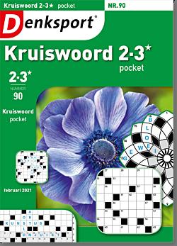 CW_PKRL_NLDS - 90