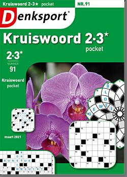CW_PKRL_NLDS - 91