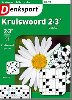 CW_PKRL_NLDS - 93