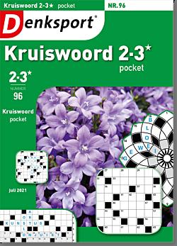 CW_PKRL_NLDS - 96