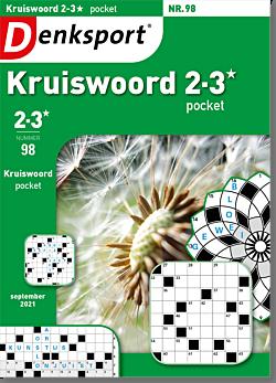 CW_PKRL_NLDS - 98