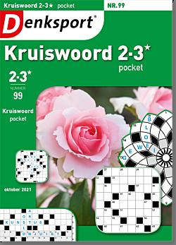 CW_PKRL_NLDS - 99