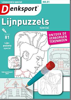 LC_LPNX_NLDS - 81