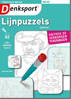 LC_LPNX_NLDS - 82