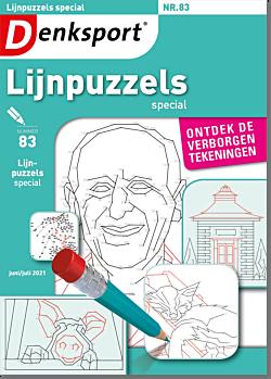 LC_LPNX_NLDS - 83