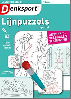 LC_LPNX_NLDS - 84