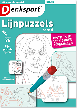 LC_LPNX_NLDS - 85