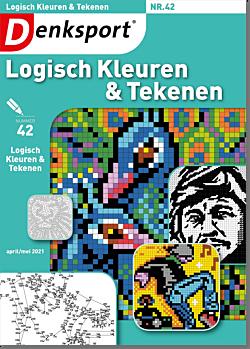 LC_LTNX_NLDS - 42