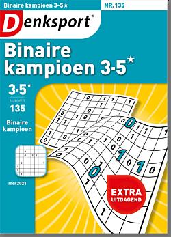 LP_BKNX_NLDS - 135