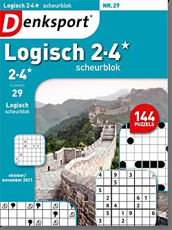 LP_LAUX_NLDS - 29