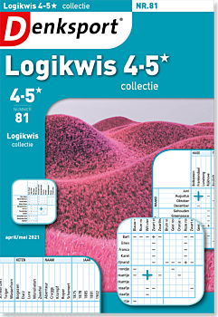 LP_LCNL_NLDS - 81
