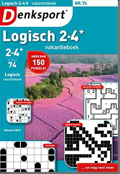 LP_LGVL_NLDS - 74