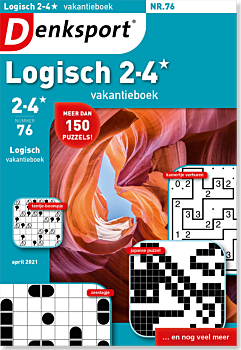 LP_LGVL_NLDS - 76