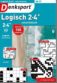 LP_LGVL_NLDS - 77