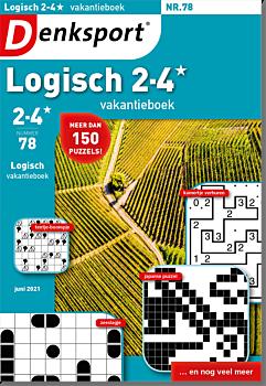 LP_LGVL_NLDS - 78