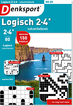 LP_LGVL_NLDS - 80