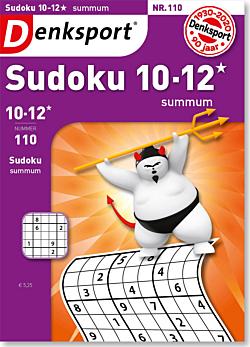 SU_10NX_NLDS - 110
