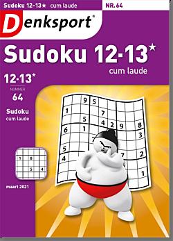 SU_12GX_NLDS - 64