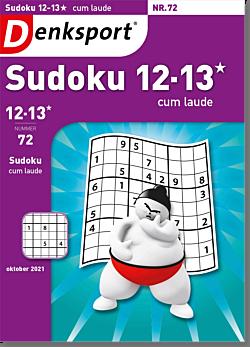 SU_12GX_NLDS - 72