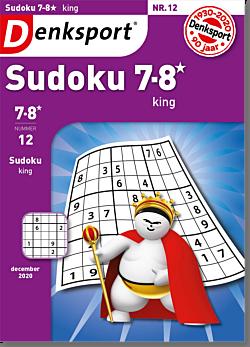 SU_7SGX_NLDS - 12