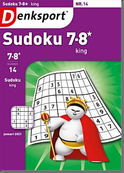 SU_7SGX_NLDS - 14