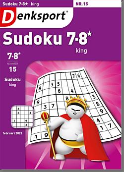 SU_7SGX_NLDS - 15