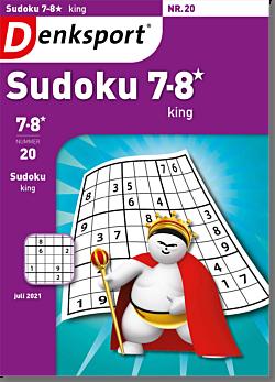 SU_7SGX_NLDS - 20