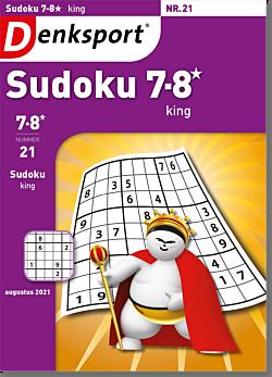 SU_7SGX_NLDS - 21