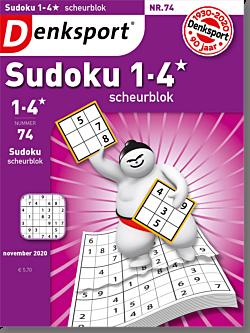 SU_EUGX_NLDS - 74