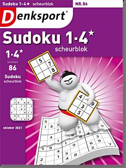 SU_EUGX_NLDS - 86