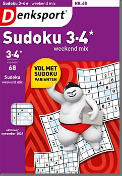 SU_S3NX_NLDS - 68