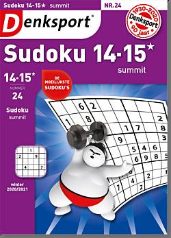 SU_S4NX_NLDS - 24