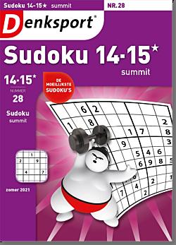SU_S4NX_NLDS - 28