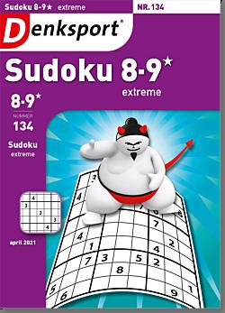 SU_S9NX_NLDS - 134