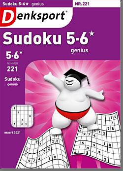 SU_SINX_NLDS - 221