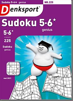 SU_SINX_NLDS - 225