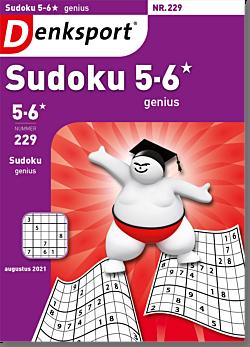 SU_SINX_NLDS - 229