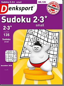 SU_SLNX_BEDS - 135
