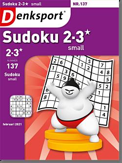 SU_SLNX_BEDS - 137