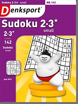 SU_SLNX_BEDS - 142