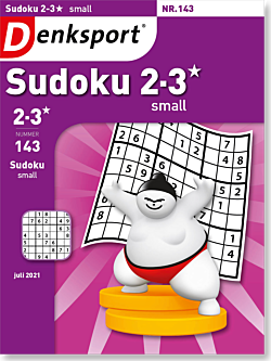 SU_SLNX_BEDS - 143