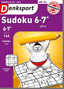 SU_STNX_NLDS - 146
