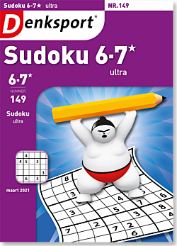 SU_STNX_NLDS - 149